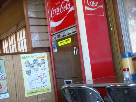 森田屋総本店自販機.jpg