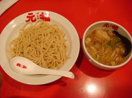 元福つけ麺.jpg
