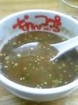 なんつっ亭スープ割り.jpg