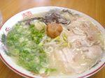 味納喜知塩とんこつラーメン.jpg