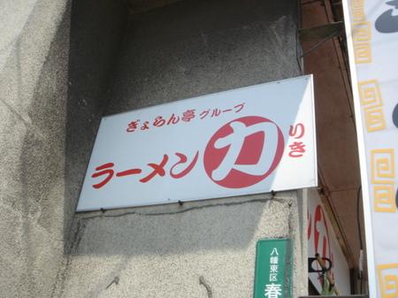 力.JPG