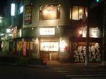 鈴木商店外観2.jpg