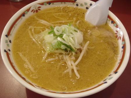 狼スープ味噌らーめん.jpg