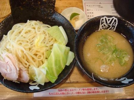 ちょきつけ麺.jpg