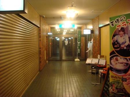 づゅる麺AOYAMA.jpg