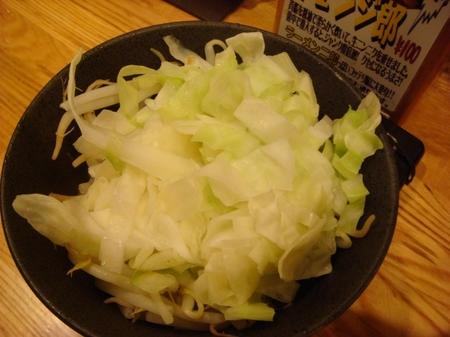 ぶっきら星。温野菜.jpg