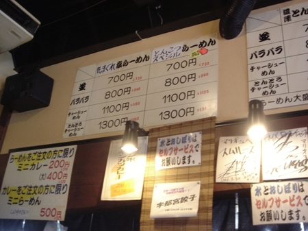 まりお流メニュー2.jpg