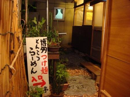 まんぼ亭2.jpg