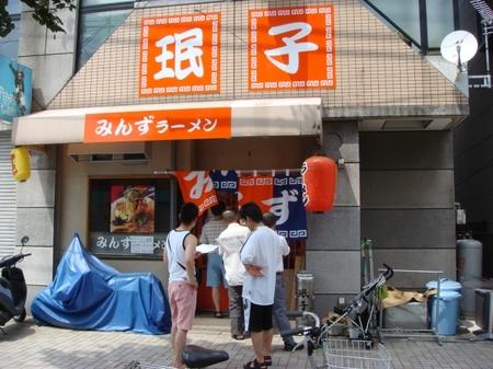 みんず小倉店.jpg