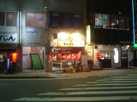 めんちゃんラーメン.jpg