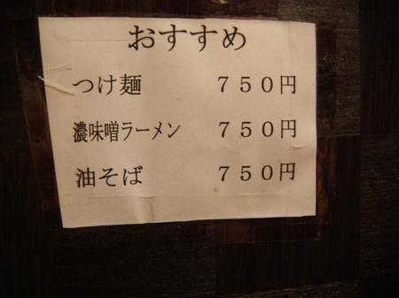 ガガガ職堂おすすめ.jpg