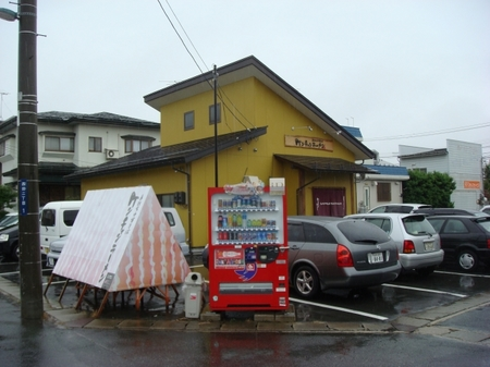 ケンチャンラーメン西田店.jpg