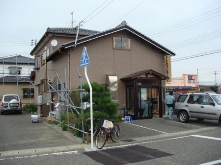 ケンチャンラーメン本店.jpg