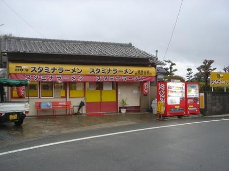 スタミナラーメン.jpg