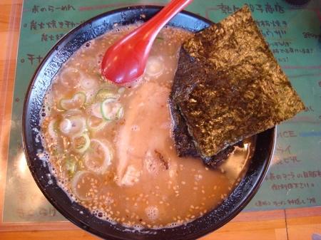トラの夢炭火焼きチャーシュウ麺.jpg