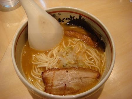 バガボンドら〜麺.jpg