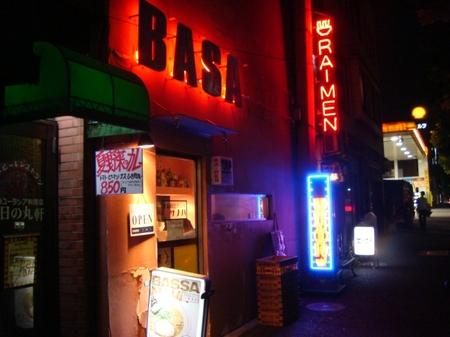 バサノバ.jpg