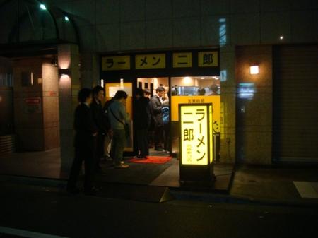 ラーメン二郎池袋東口店.jpg