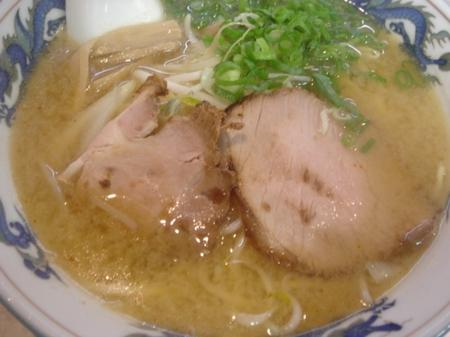 川端どさんこ味噌ラーメン.jpg