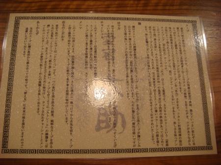 愛宕六助コンセプト.jpg