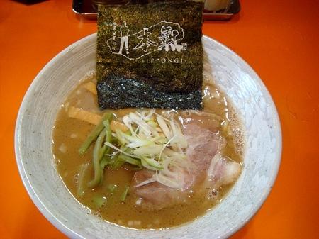 一本氣ラー麺.jpg