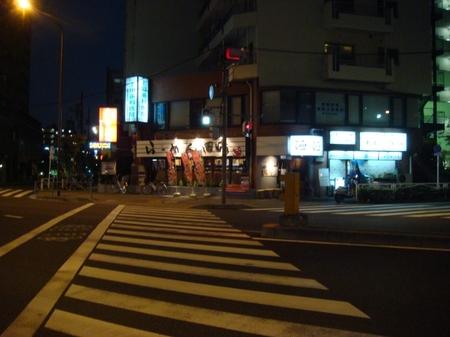 岡崎大山本店.jpg