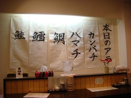 海神本日のアラ.jpg
