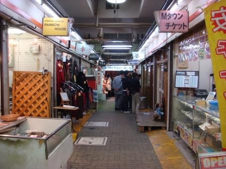 基町田店.jpg