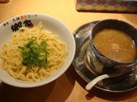 郷家キャナルシティ店博多魚系つけ麺.jpg