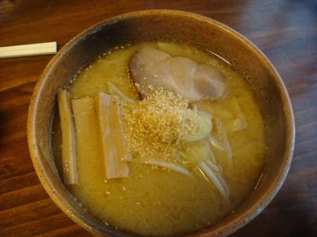 熊人味噌拉麺.jpg