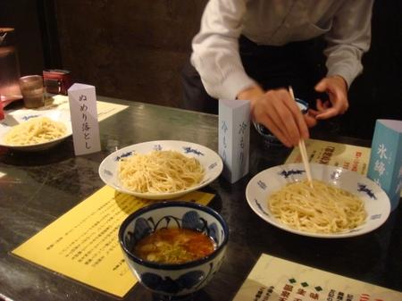 三ツ矢堂製麺4種類の麺.jpg