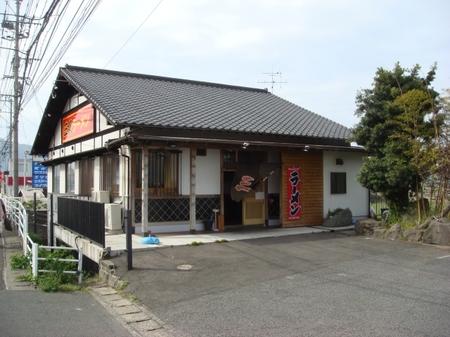 三久ラーメン北九州本店.jpg