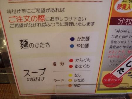 松山分校メニュー2.jpg