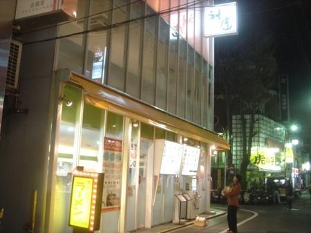 神座歌舞伎町.jpg