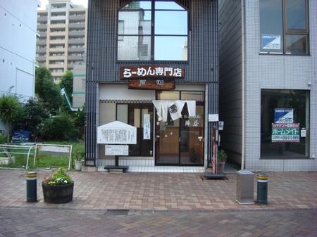 陣屋本店.jpg