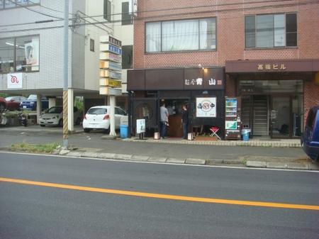 青山.jpg