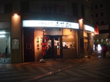 赤羽京介.jpg