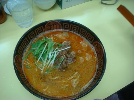 双六坦坦麺.jpg