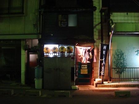 大喜西町本店.jpg