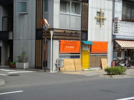 大沢食堂.jpg