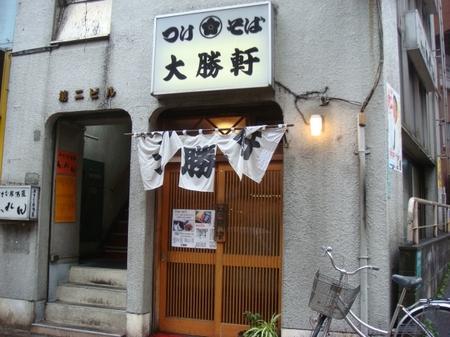 中野大勝軒.jpg