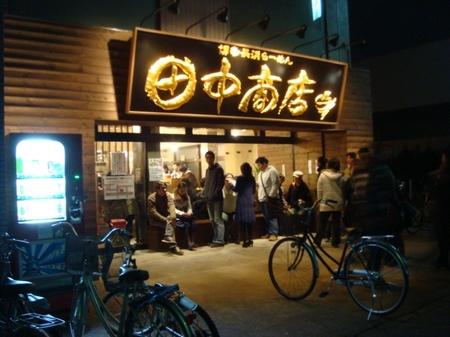 田中商店.jpg