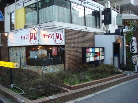 凪渋谷本店.jpg