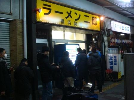 二郎関内店.jpg