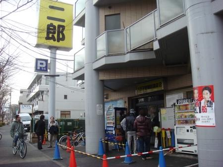 二郎野猿街道店2看板1.jpg
