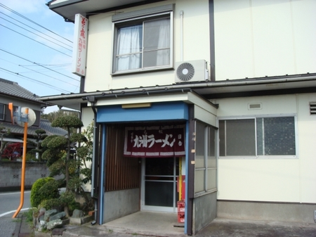 日吉大和田店.jpg