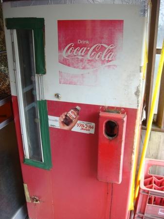 日吉大和田店自販機.jpg