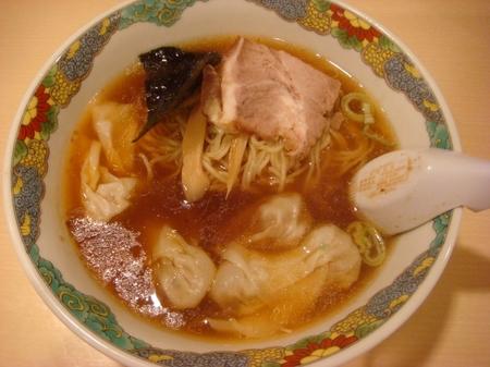 八島肉ワンタンメン.jpg