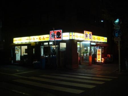 弁慶本店.jpg