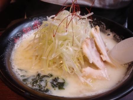 北の麺蔵豆乳ラーメン.jpg